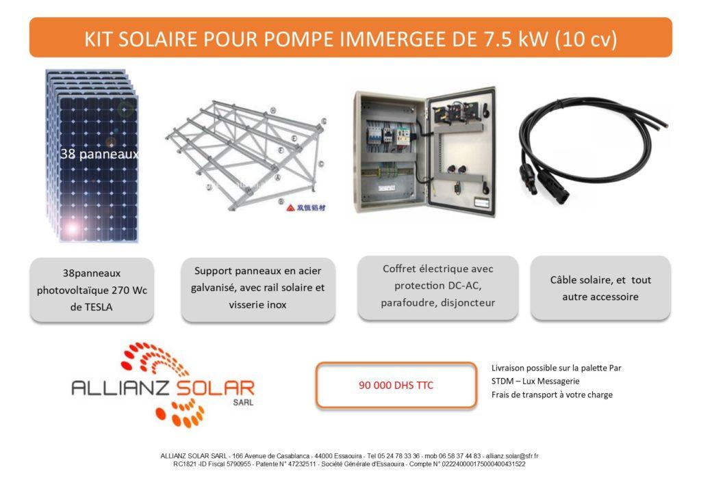 kit solaire pour aliment u00e9 une pompe immerg u00e9e de 7 5 kw  10 cv